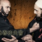 Sifu Zubbiar Khan is the UK Wing Chun Kung Fu Assoc. registered teacher in Walsall and Wolverhampton