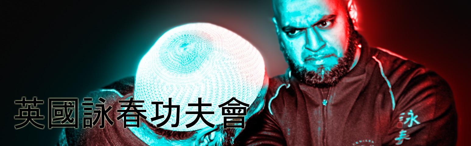 Zubbiar Khaan Sifu is a teacher of Wing Chun based in Glasgow